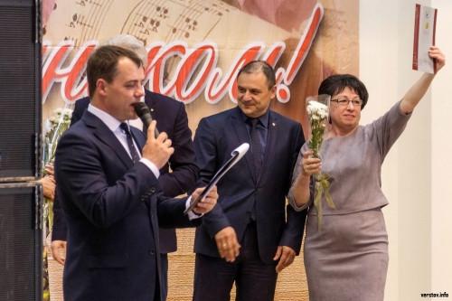 На заслуженный отдых. В Магнитогорске в крупном предприятии сменится директор