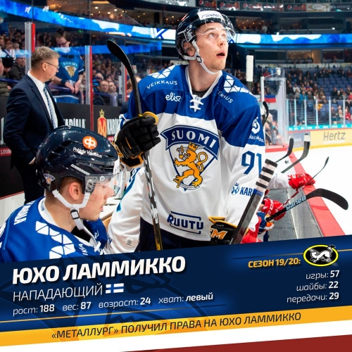 Обмен со «Спартаком». «Металлург» получил права на форварда сборной Финляндии