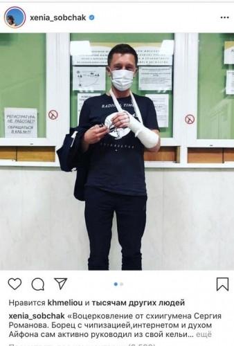 Сломали руку режиссёру. По факту нападения на группу Ксении Собчак идёт проверка