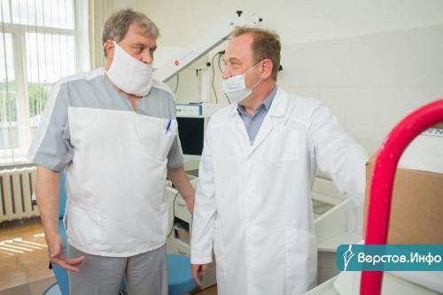Магнитогорское медучреждение получило уникальное оборудование. Даже в Челябинске такого нет!