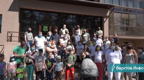 Магнитогорцев «озаборили»! Семьи, купившие квартиры на Банном, записали видеообращение к главе Башкортостана