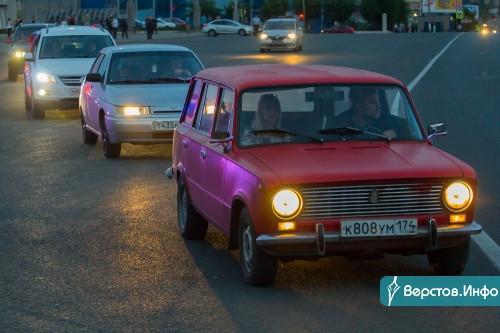 Порадовались на славу. Магнитогорск отпраздновал присвоение почётного звания салютом и автопроездом