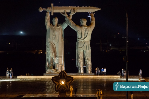 Ещё одна победа трудовой Магнитки! «Городом трудовой доблести» Магнитогорск стал наравне с ещё 20-ю городами