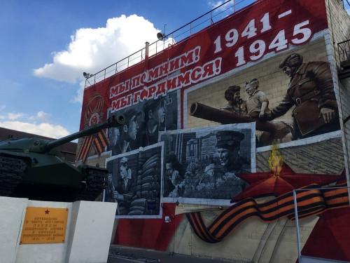 В самом сердце уральской металлургии. Художник из Челябинска нарисовал на ММК патриотичное граффити