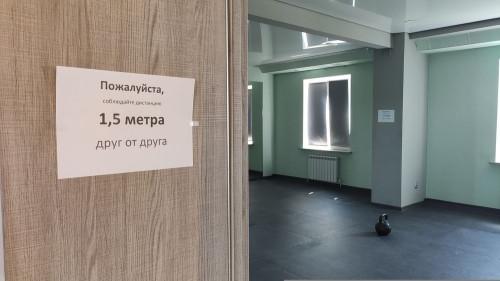 В Магнитогорске межведомственные группы начали проверять фитнес-залы. Есть и первое нарушение