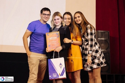 Лидер студенчества учится в МГТУ. Впервые конкурс проходил в формате онлайн