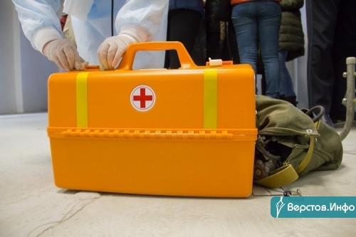 Сокрытие истинных масштабов эпидемии? Сотрудники скорой помощи Магнитогорска написали обращение в ФСБ и прокуратуру