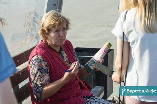Нескольким пассажирам сделали замечание, одного высадили. В Магнитогорске контролируют соблюдение масочного режима в трамваях
