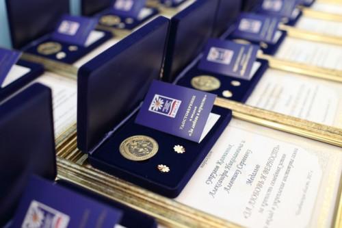 Одна медаль на двоих. В Челябинской области наградят семейные пары за долгий и счастливый союз