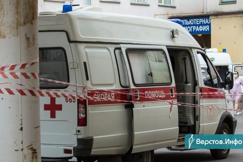 Выздоровевших от ковида всё больше. В Челябинской области за сутки выписали 97 человек, в Магнитогорске – 12