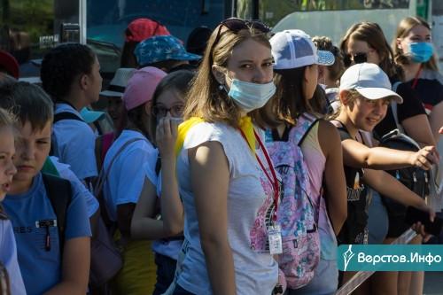 Первый заезд стартовал! Магнитогорских школьников проводили на отдых в загородный лагерь