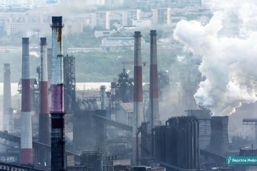 Город с высоким уровнем загрязнения. Магнитогорск попал в доклад Росгидромета