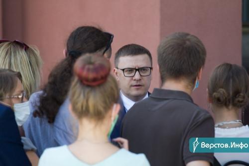 Губернаторский объезд. В Магнитке Текслер оценил новую школу и пообещал приехать на спектакль в обновлённый театр