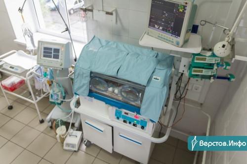 На их счету – спасённые жизни. Столичные врачи ведут приём в Магнитогорске