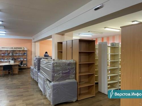 Не библиотека, а модель! В Магнитогорске появится ещё одна универсальная публичная библиотека