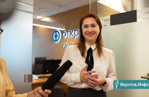 Расширяя присутствие. В Магнитогорскеоткрылсявторой офис банка «Открытие»