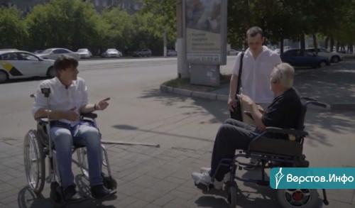 «Только Бердников вам поможет». В Магнитогорске организатор праздников сел в коляску и не смог купить цветы