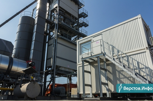 В Магнитогорске запустили новый асфальтобетонный завод. Обещают, что он будет работать без дыма и запаха