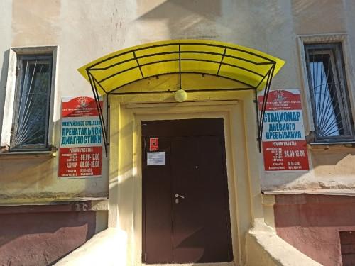 В Магнитогорске открылось централизованное отделение пренатальной диагностики