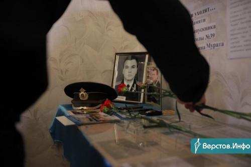 Он учился в школе № 39. В Магнитогорске почтили память моряка-подводника, погибшего на подлодке «Курск»