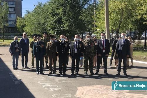Его родственники переехали в Беларусь. В Магнитке открыли мемориальную доску Мурату Байгарину, погибшему на подлодке «Курск»