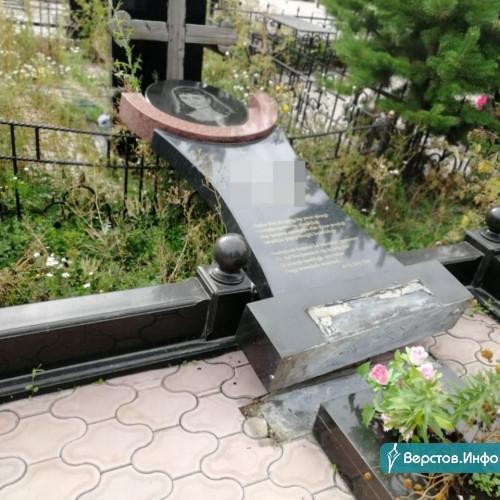 Очень низкий поступок. Неизвестные вандалы устроили погром на левобережном кладбище