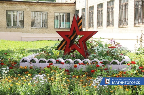 Украшают и поют. В Магнитогорске воспитанники интернатов вошли во вкус, занимаясь цветоводством