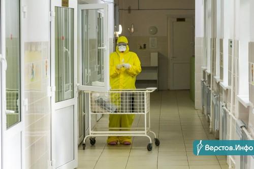 Репортаж из «красной» зоны. Журналист «Верстов.Инфо» побывал на обходе в магнитогорском ковидном госпитале