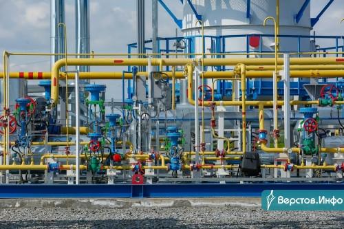 Новое предприятие на левом берегу. В Магнитогорске открыли завод по производству сжиженного газа