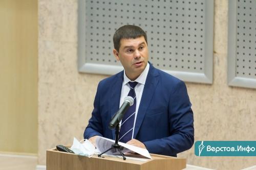 Считать голоса будут КОИБы. В Магнитогорске выбрать депутатов смогут 312643 человека