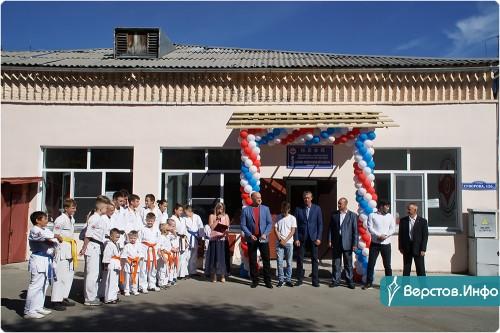 В ожидании чемпионов. В Магнитогорске открыли новый спортивный центр
