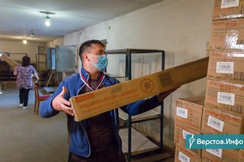 30 млн рублей на обеззараживание. ММК закупил для школ Магнитогорска более двух тысяч рециркуляторов воздуха