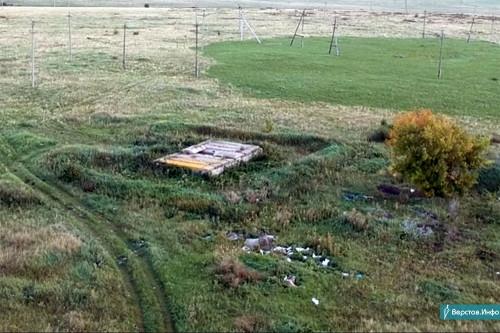 Чиновники знали об опасном соседстве. Строительством школы вблизи скотомогильника заинтересовалась прокуратура