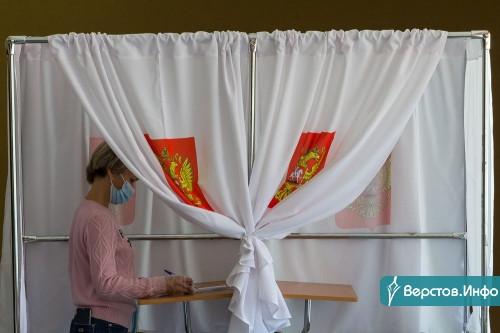 Чуть больше 10 процентов. В Магнитогорске в первый день досрочного голосования проголосовало более 30 тысяч избирателей