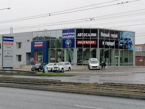 Новый бренд в «Регинас»! В Магнитогорске открылся дилерский центр CHANGAN