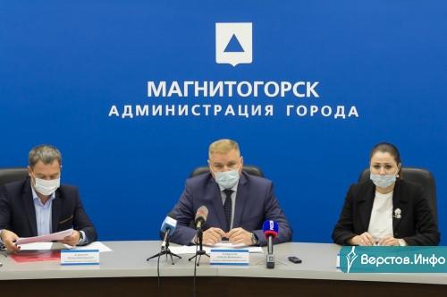 Потребили, но не оплатили. Почти 2 млрд рублей составляет долг населения и бизнеса Магнитогорска за коммунальные услуги