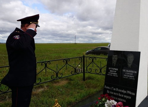 26 лет назад их убили и сожгли. В Магнитогорске почтили память милиционера и его друга