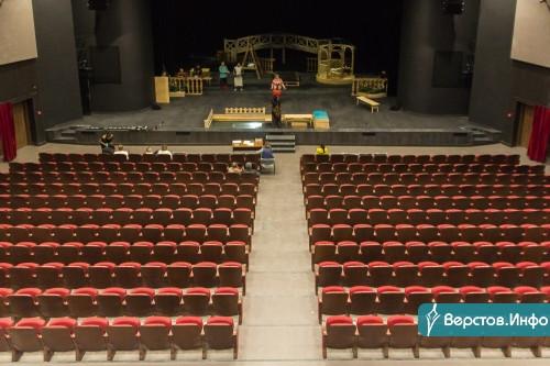 До премьеры – 12 дней. В Магнитогорском драмтеатре готовятся к открытию 83-го театрального сезона