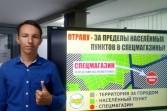 «Отраву – за поселения!» Магнитогорцев приглашают принять участие во всероссийской акции