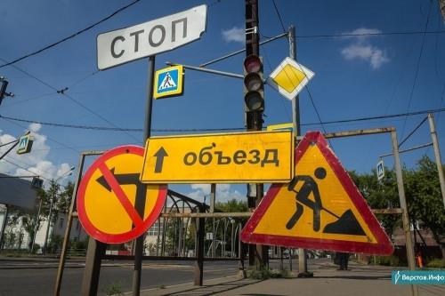 Будут ремонтировать пути. В Магнитогорске приостановят движение трамваев на Первомайской