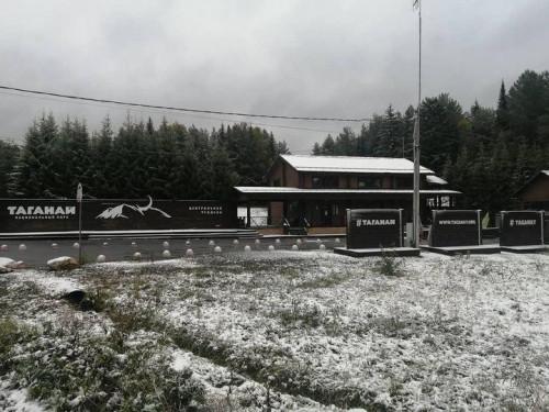 До Магнитки пока не дошёл. В Челябинской области выпал первый снег