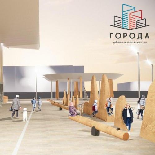 Предложила проект круглогодичного парка. Во всероссийском хакатоне «Города» победительницей стала архитектор из Магнитогорска