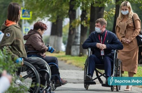 «Если дошли до аптеки, уже счастье?!» В Магнитогорске инвалиды намерены бороться за систему создания доступной среды