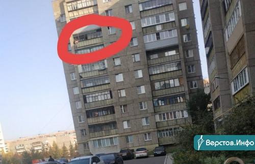 Когда сосед разбушевался. Житель Магнитогорска едва не стал свидетелем несчастного случая