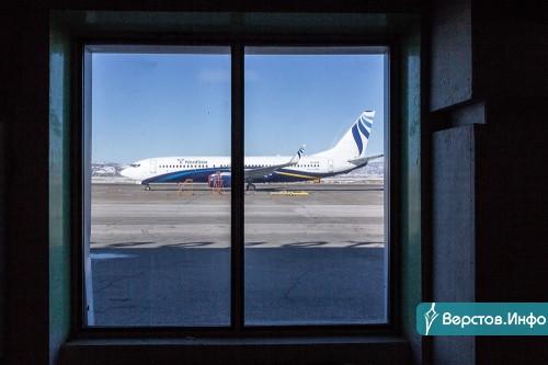 Даже раньше, чем обещали. Магнитогорский аэропорт начнут реконструировать в 2021 году