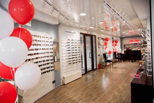Бесплатно проверить зрение и получить скидку на очки приглашает сеть «Оптик-Центр»
