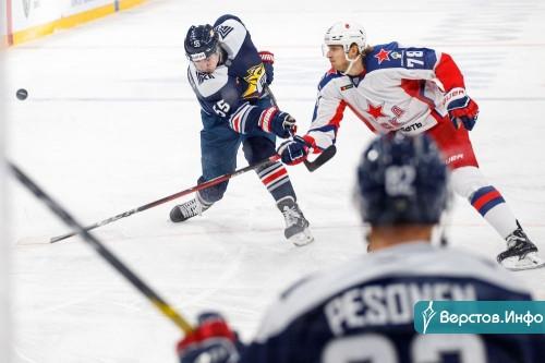 Стиллман начинает и выигрывает! ЦСКА и «Металлург» забросили 10 шайб на двоих