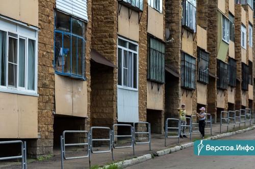Достопримечательное место. Магнитогорский квартал № 1 могут признать объектом культурного наследия