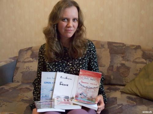 История зацепила членов жюри. Жительница Магнитки написала добрую детскую книгу и получила премию Крапивина