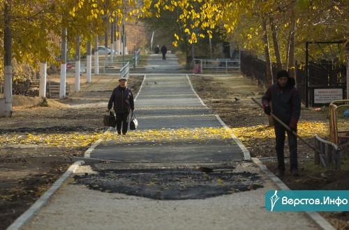 Работы идут в ускоренном режиме. В Магнитогорске в 2020 году отремонтируют более 80 тротуаров